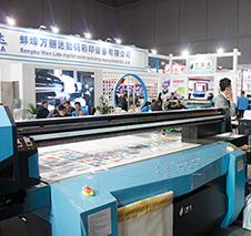 2017年3月上海展会部分照片